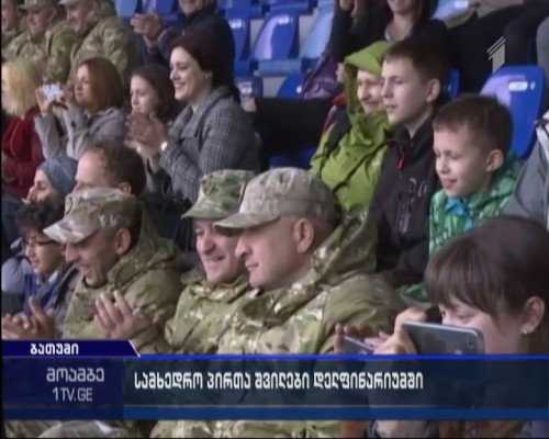 დაღუპული სამხედრო მოსამსახურეების შვილებს დელფინარიუმში უმასპინძლეს
