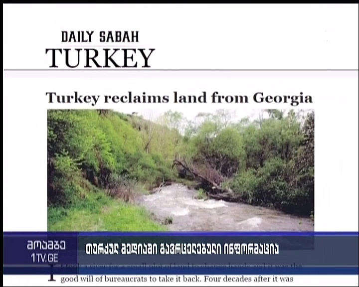 Georgia transfers 15 acres of land to Turkey - Turkish media