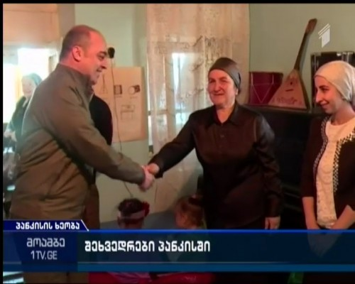 Deputy Defense Minister delivers presents to children in Pankisi