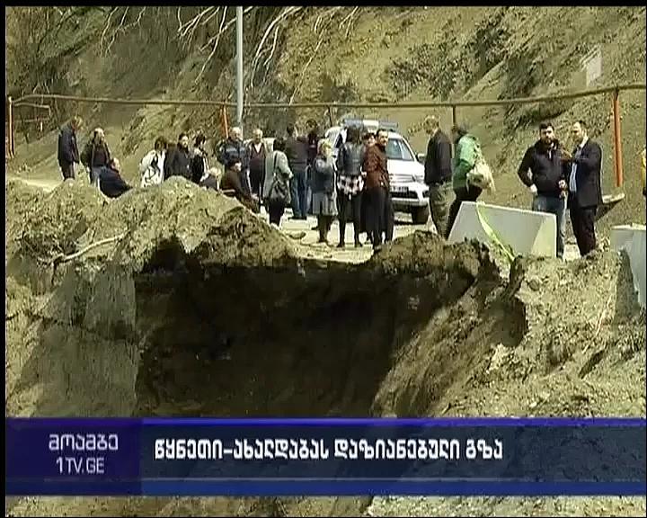Tskneti-Betania road partially collapsed
