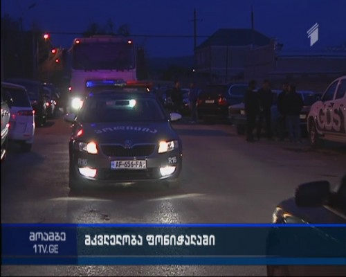 Two persons killed in armed attack in Tbilisi