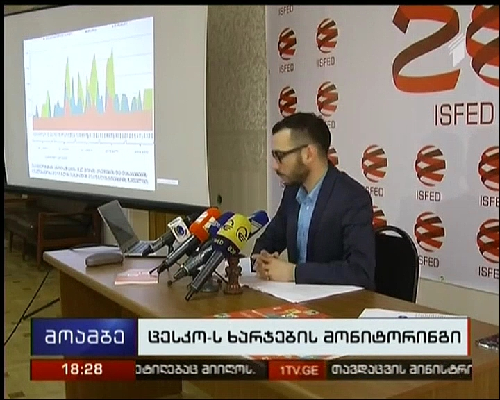 Fair Elections publishes results of monitoring
