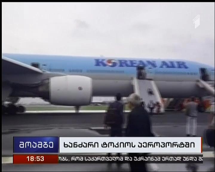Korean Air plane catches fire on Haneda runway, Tokyo