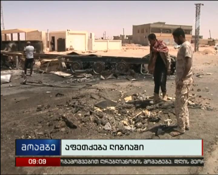 Libya conflict: At least 25 dead in weapons store explosion