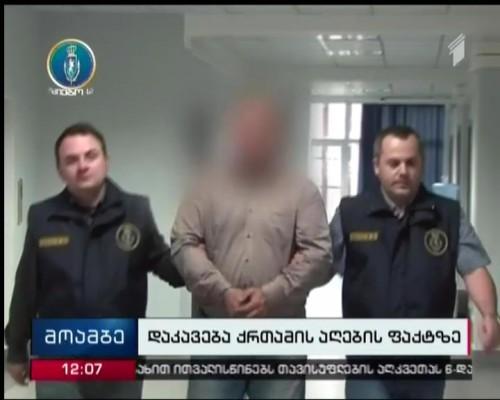 Employee of Kaspi Municipality Gamgeoba detained on charge of taking bribe