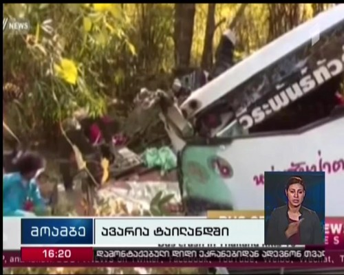 Thailand: 11 teachers, school staff die as bus topples and catches fire in Chonburi