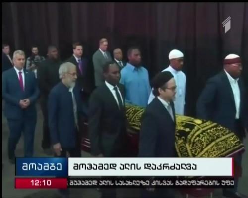 Turkey's Erdogan cuts short Muhammad Ali funeral visit