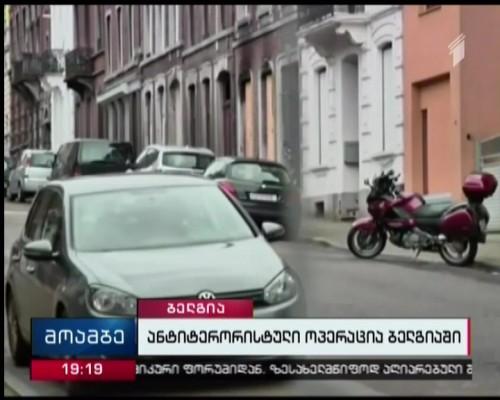Belgium anti-terror raids: 12 people held after overnight raids, prosecutors say