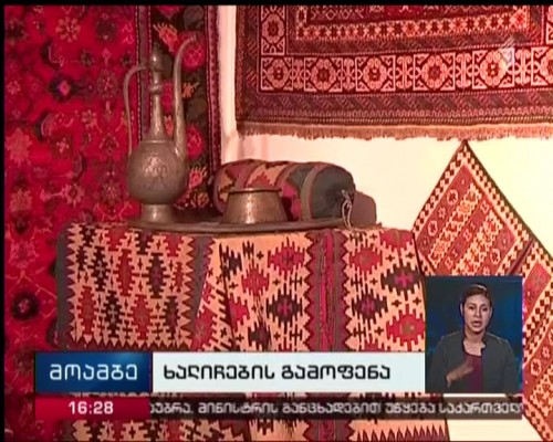 Rabati Castle hosting Exhibition of Carpets