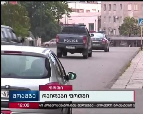 Police raids in Poti