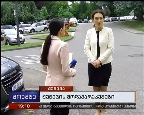 Georgia preparing for 36th Round of Geneva negotiations