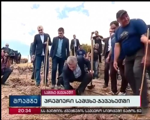 Ancient Meskhetian vineyards to be arranged in Samtskhe-Javakheti