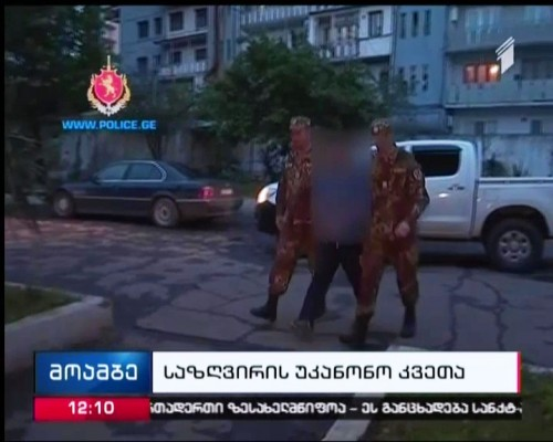 Two Russian citizens arrested