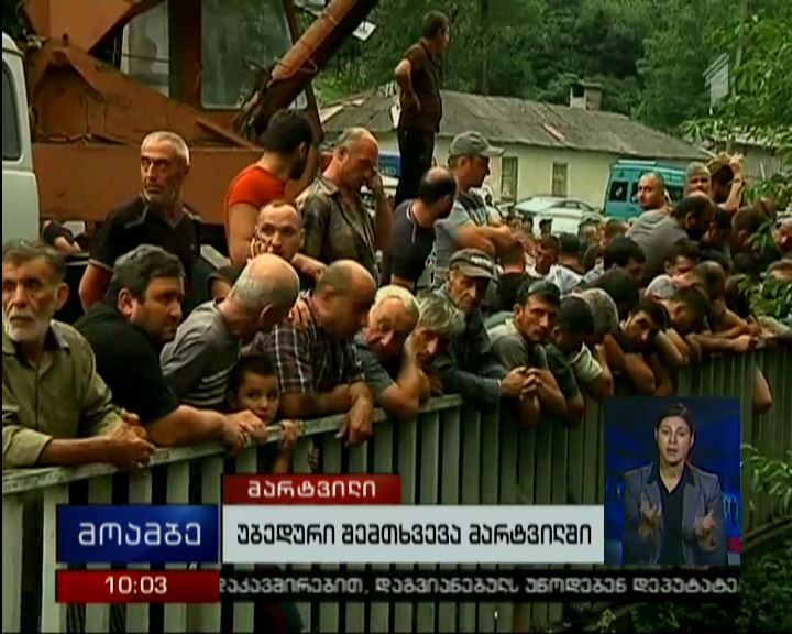 Rescuer dies in Martvili