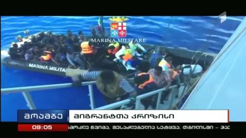 Bodies of 21 women, one man found on migrant boat in Mediterranean