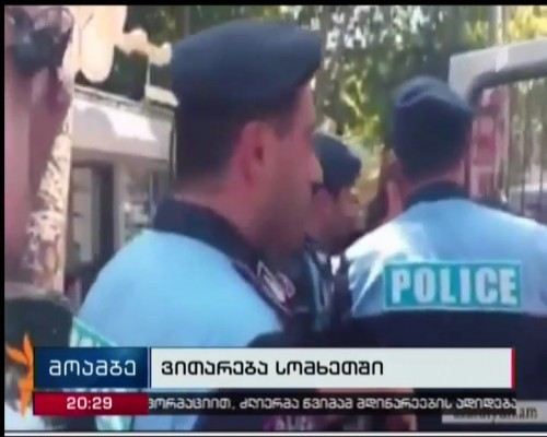Two Yerevan police hostages released