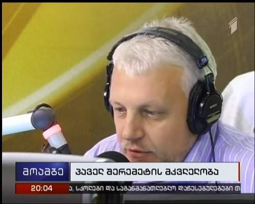 Ukrainian-Belarusian journalist Pavel Sheremet killed in Kyiv