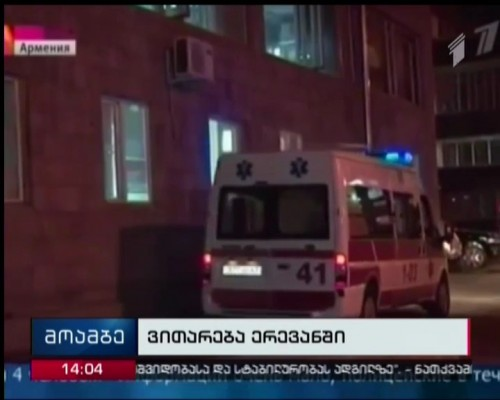 Armed group in Yerevan takes doctors hostage