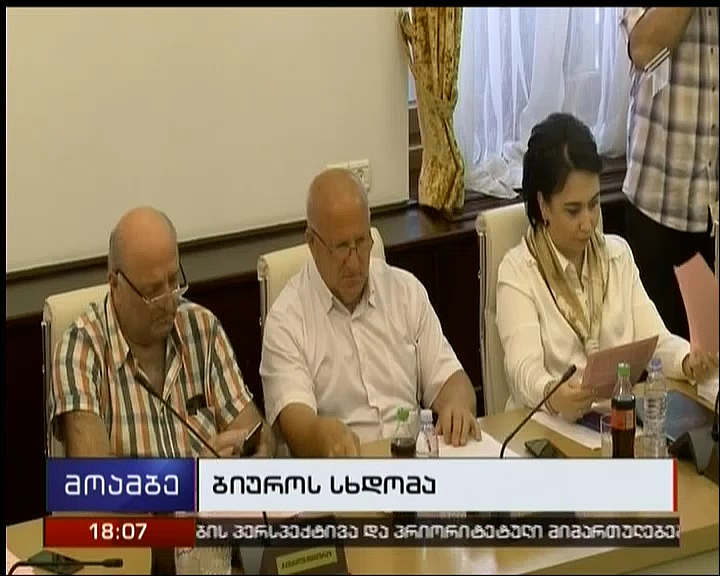 Parliament to resume plenary sessions in September