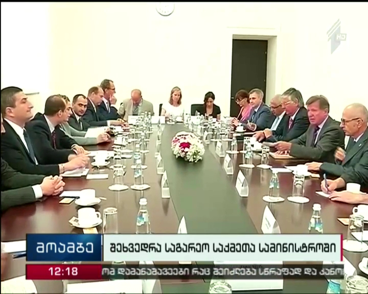 Georgian Foreign Minister meets with EU Ambassadors