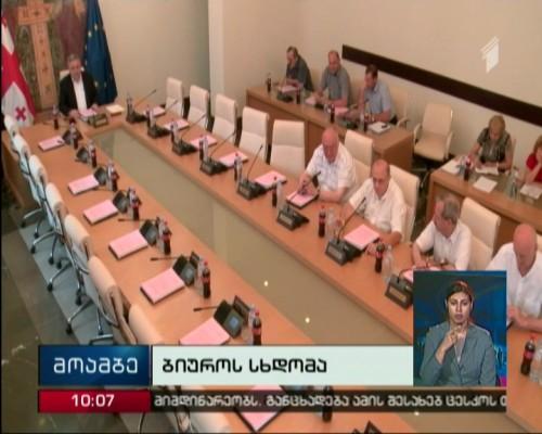 Bureau sitting to be held