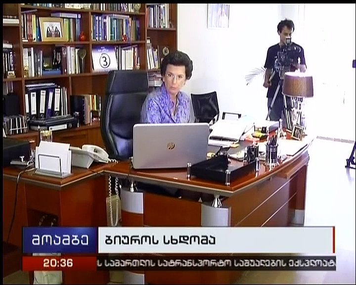 Nino Burjanadze calls on MPs for holding bureau sitting