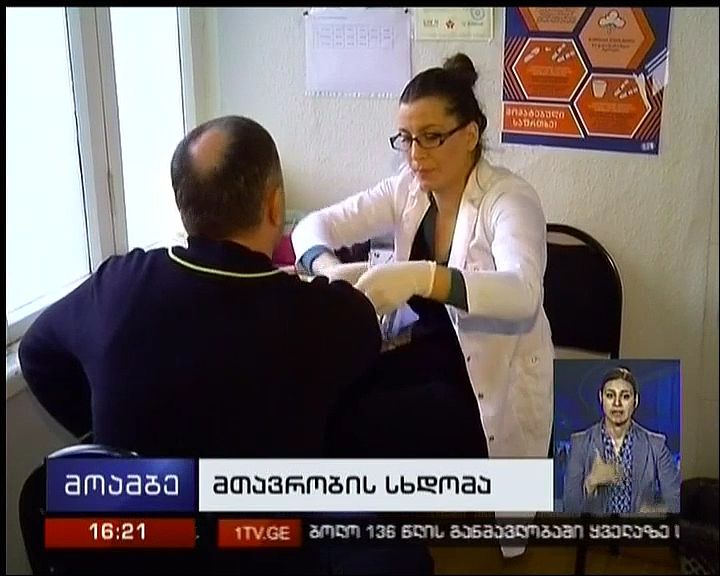 PM talks about Hepatitis C
