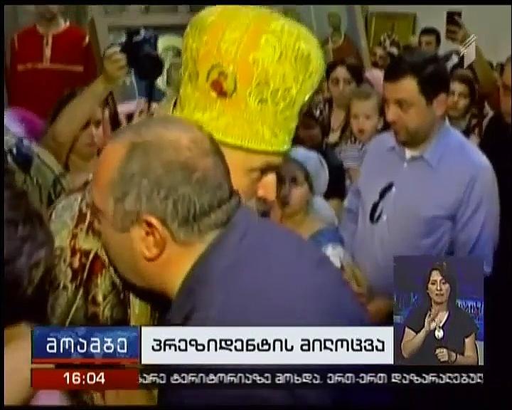 პრეზიდენტი წირვას ბარაკონის ღვთისმშობლის ტაძარში დაესწრო