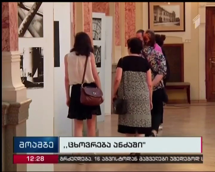 Photo exhibition at National Library
