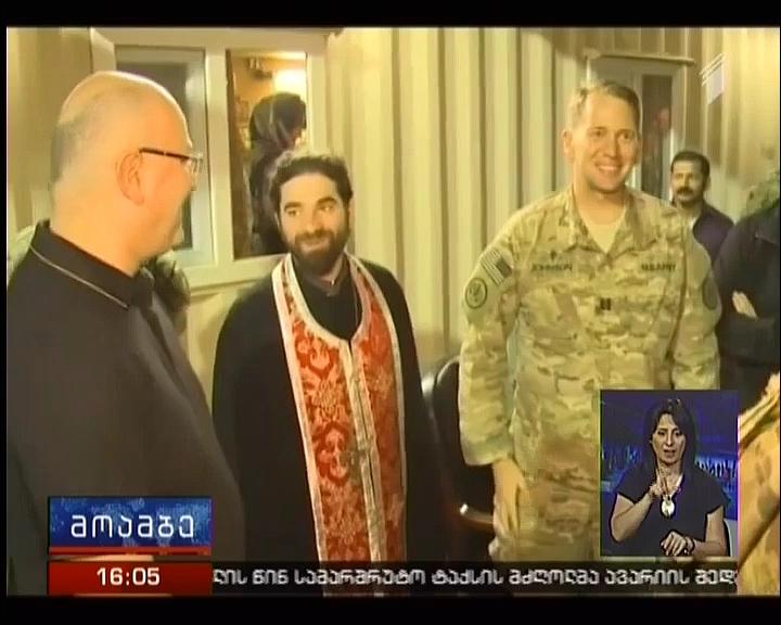 თავდაცვის მინისტრი მარიამობის დღესასწაულს ავღანეთში შეხვდა