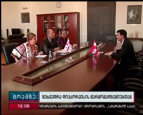 Embassies of Austria and Belarus to be opened in Tbilisi