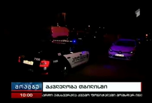 Teenager killed in Tbilisi