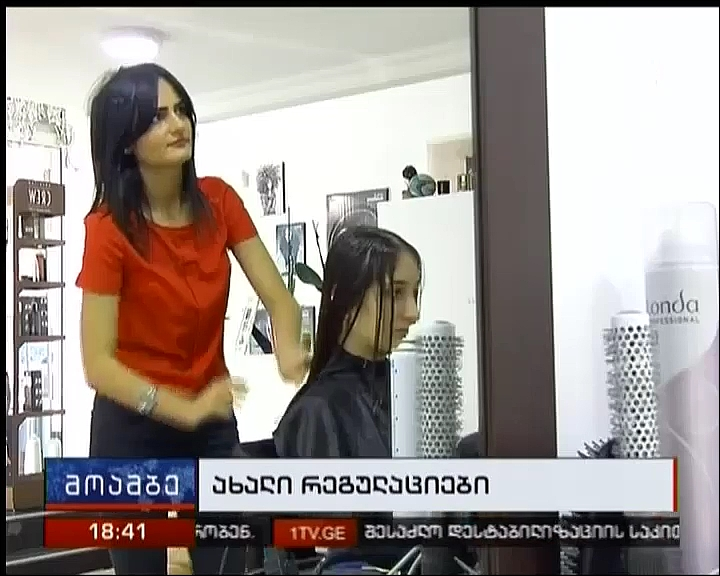 New regulations for beauty salons