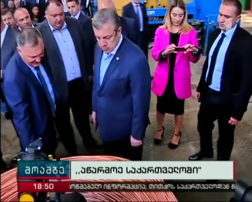PM visits SaqCable Company