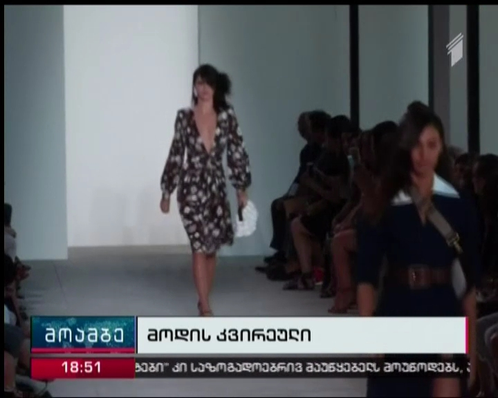 New York Fashion Week ends with Marc Jacobs controversy