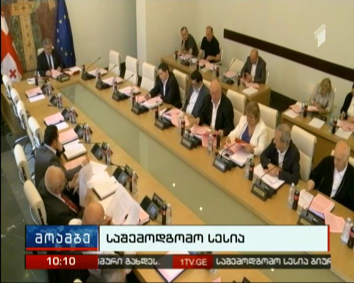 Parliamentary Fall Session to open with Bureau Sitting