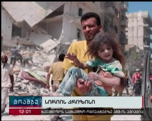 Aleppo air strike kills 14 members of one family