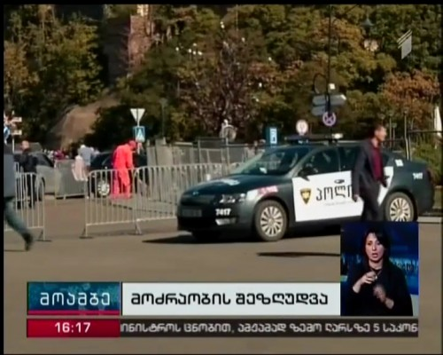 Traffic movement restricted at some places in Tbilisi