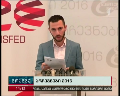 ISFED published results of Parallel Vote Tabulation