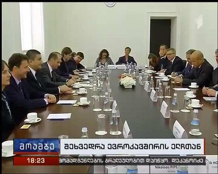 Meeting of Foreign Minister with EU ambassadors