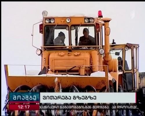 Traffic movement prohibited for heavy vehicles at Gudauri-Kobi road