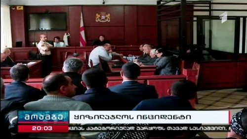 Charged persons into Kizilajlo incident imposed imprisonment