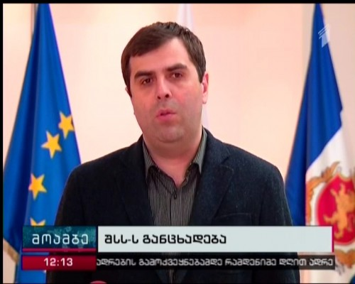 Statement of Deputy Minister of Internal Affairs