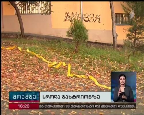 შს მინისტრი: ბახტრიონის ქუჩაზე ორი ახალგაზრდა მამაკაცის დაჭრის საქმე გახსნილია