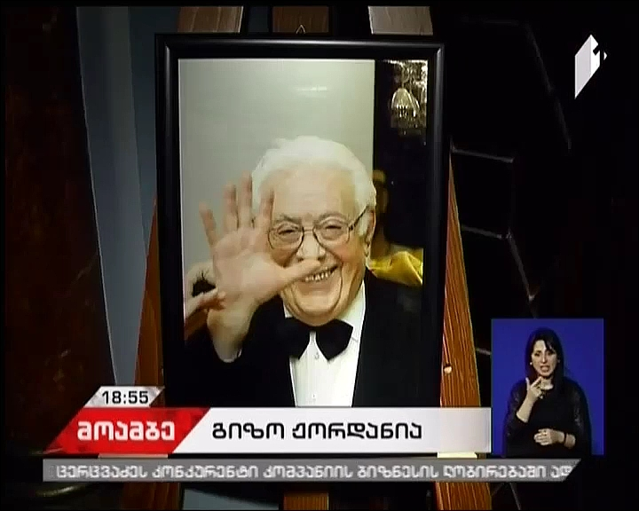 Funeral of Gizo Zhordania held