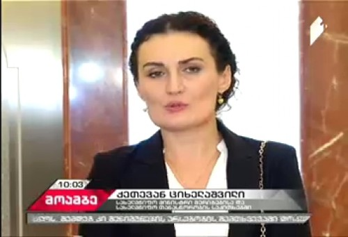 Report of NDI evaluated in government