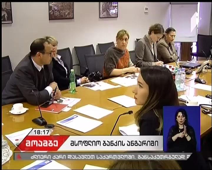 Prognosis of World Bank about Georgia's economic growth