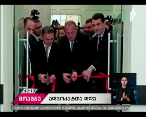 President opens training center