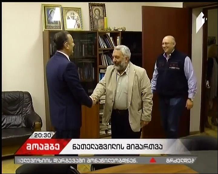 Shalva Natelashvili meeting with leaders of oppositional parties