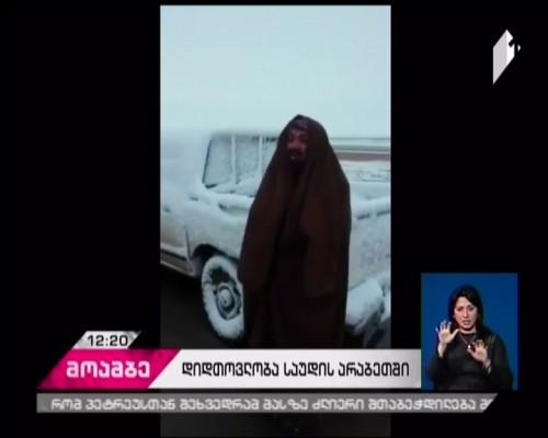 Snow covers sand in Saudi regions